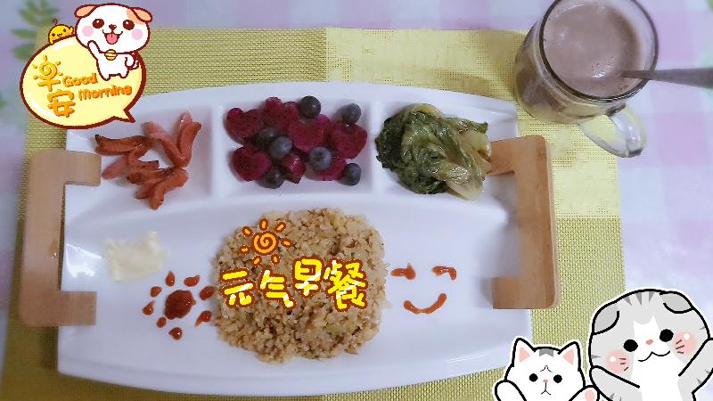 幸福一妈 家有小学生3.1早餐