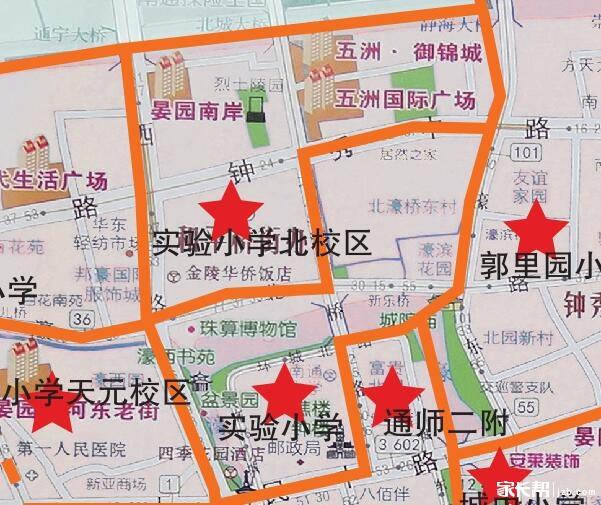 2017年崇川区小学施教区地图