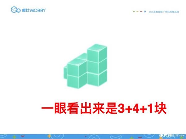 84117BEE-8FDF-4BDF-9F87-3EE162F12214.jpg