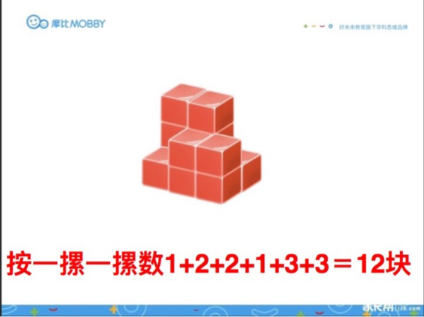 E6061D61-6A67-446D-8E76-321969669267.jpg