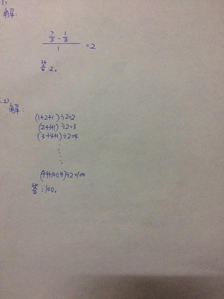 D417CAE6-EAAD-4121-B2FB-C162F94BA646.jpg