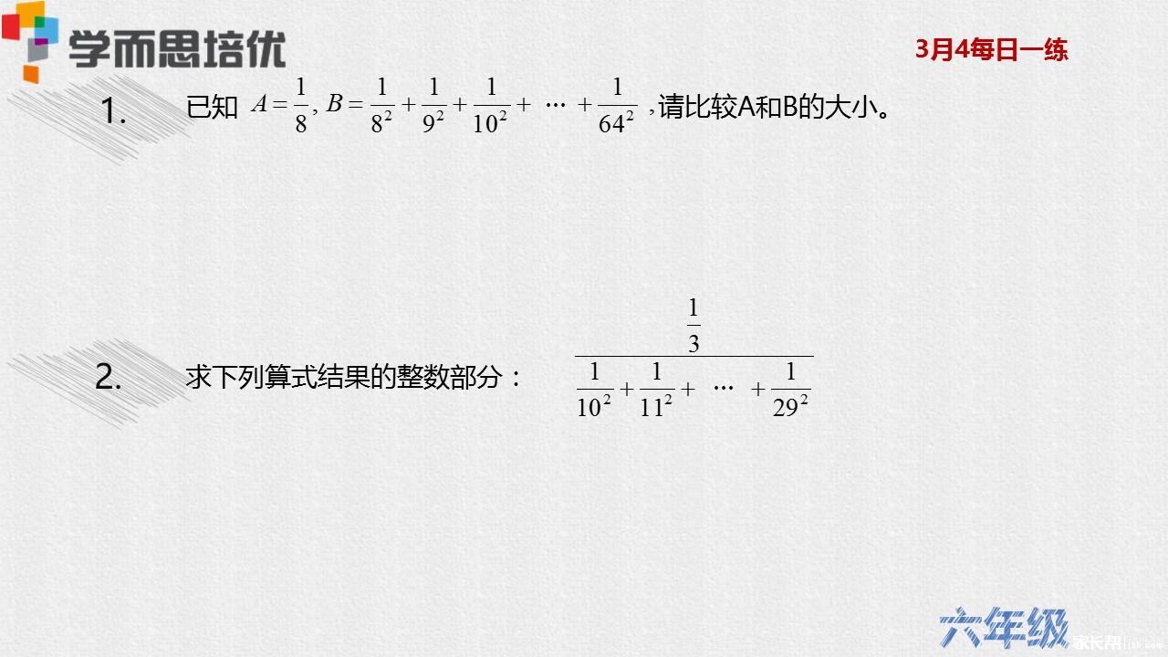 练习题3.4.jpg