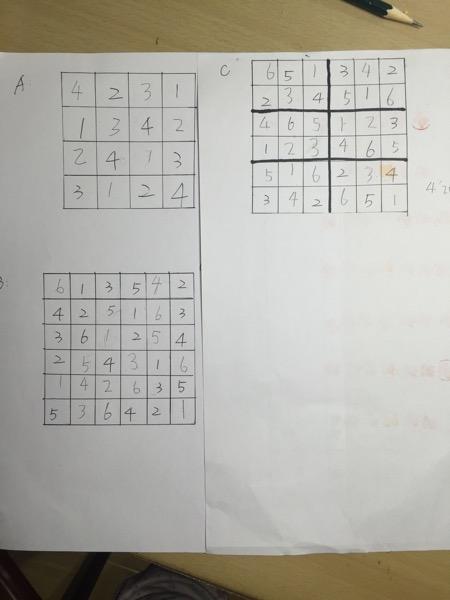 CF7E1914-8A7A-4E1B-BFD3-1E689913F6F5.jpg