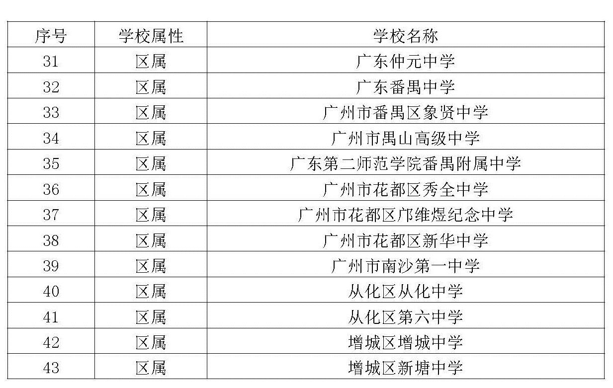 学校_页面_02.jpg