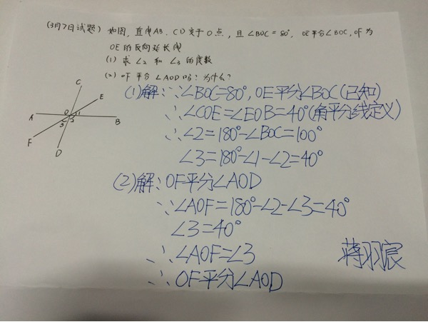 D8E88A7E-6544-497B-9DAE-227E488A142D.jpg