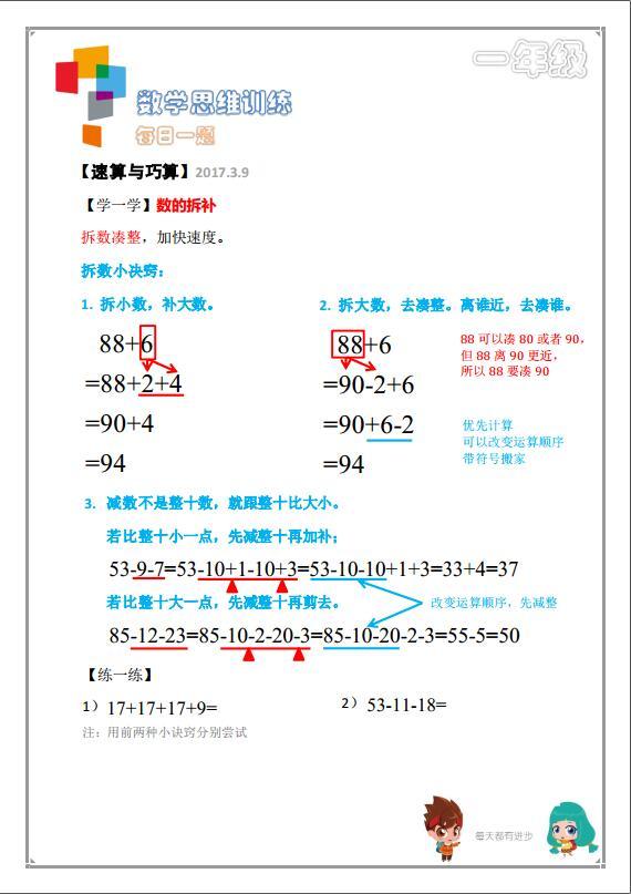 3.9.jpg