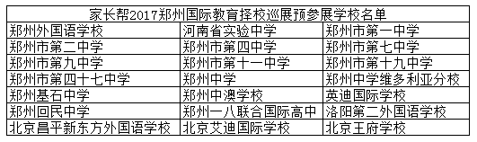 QQ截图20170310132413.png