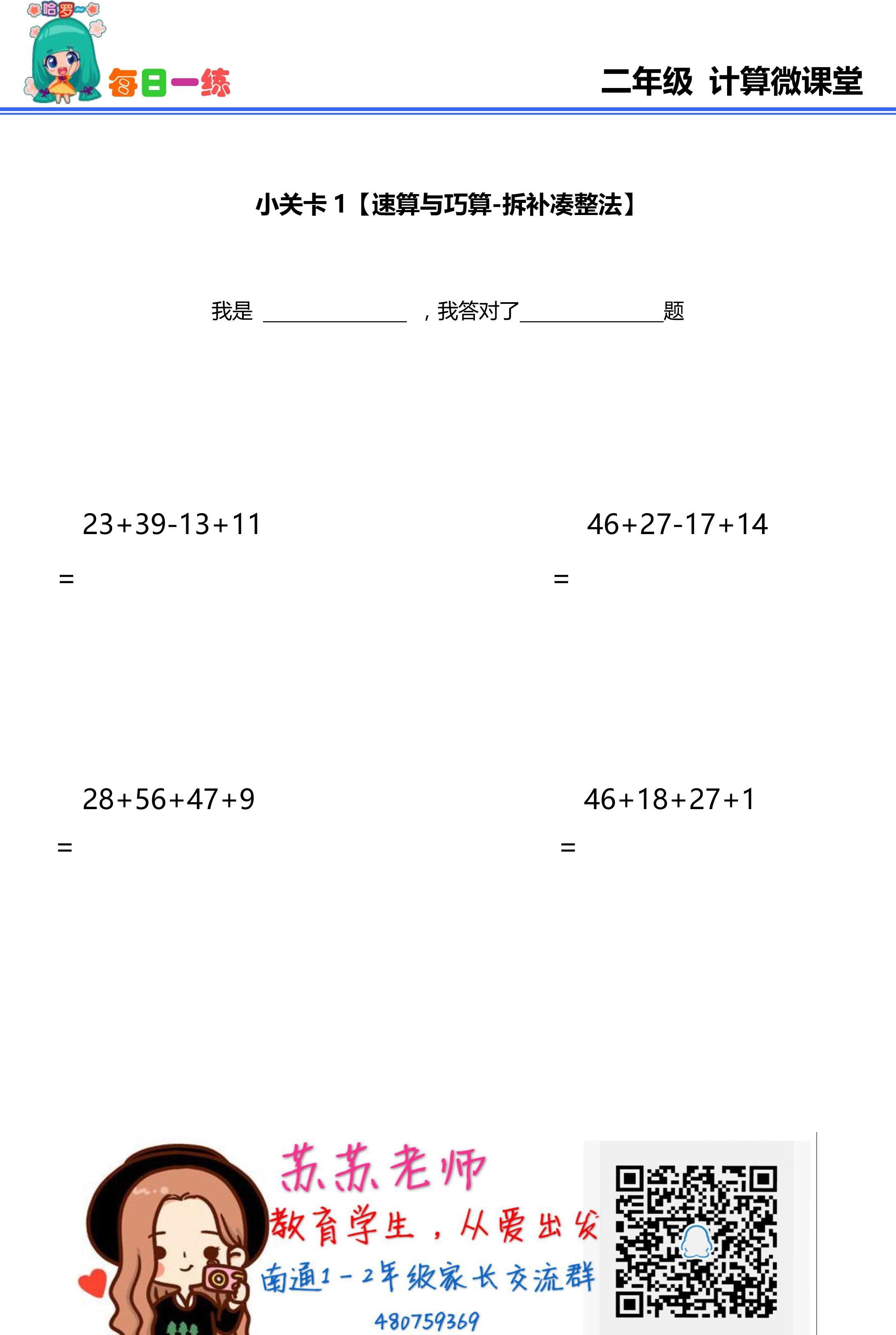 小关卡1.jpg
