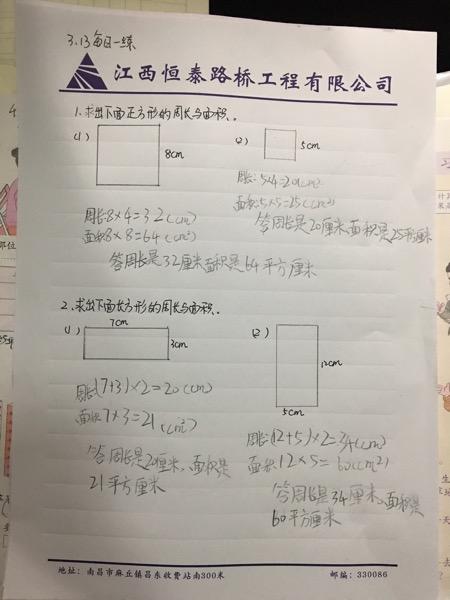 0A2075F0-EF26-4C95-B28A-0BEFE57944A4.jpg