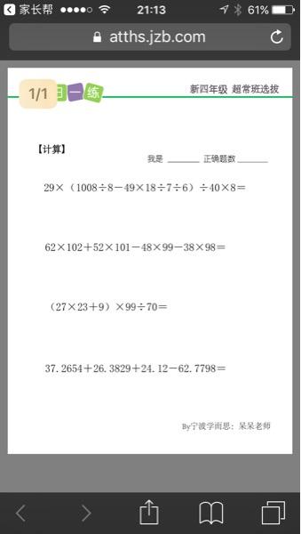 51396C8F-4DA4-4E5D-A34D-B3E20ED420A5.jpg