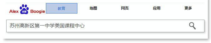 QQ截图20170320182207.jpg