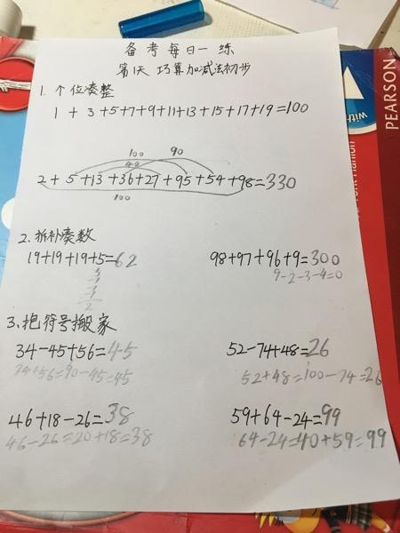 0F309822-0B20-4A12-8F6E-0AC3D787C3B1.jpg