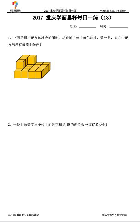 1MCAI4JD0)@MG~M2$%Y2X3F.png