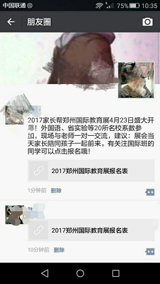 QQ图片20170323114458这个是要传的甜的图片.jpg