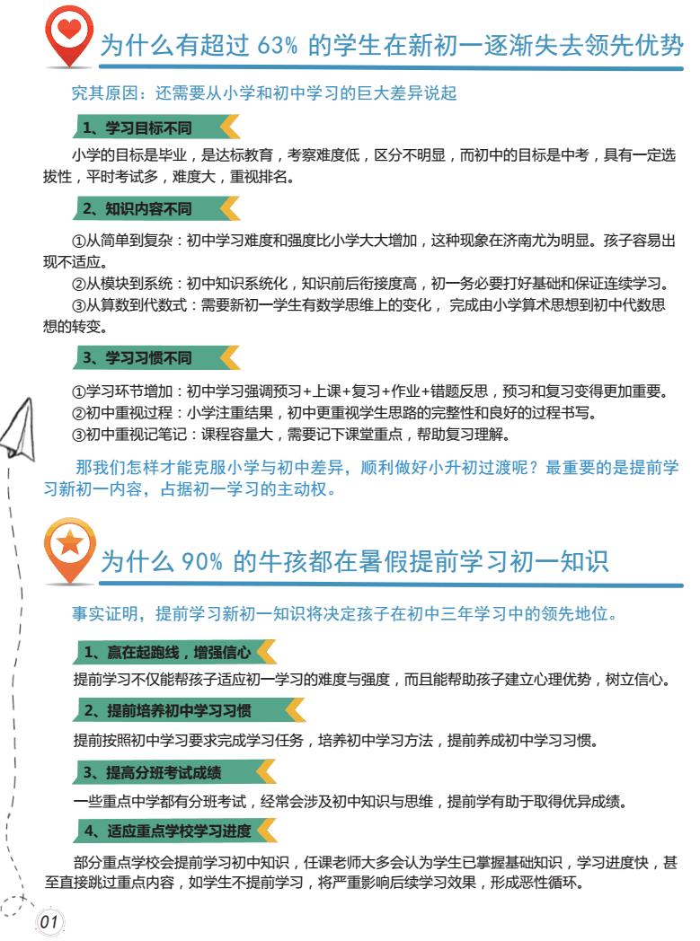 C7SKF]YG[{5`CBR(MUQXQKC.png