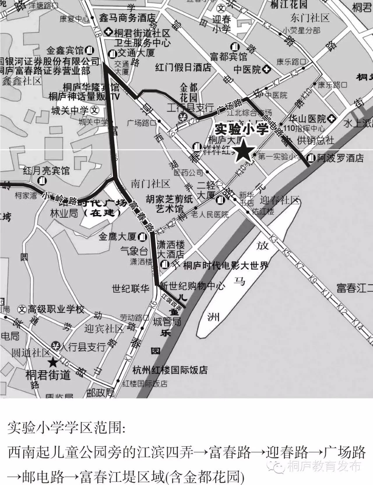 2017桐庐县学区划分出炉!