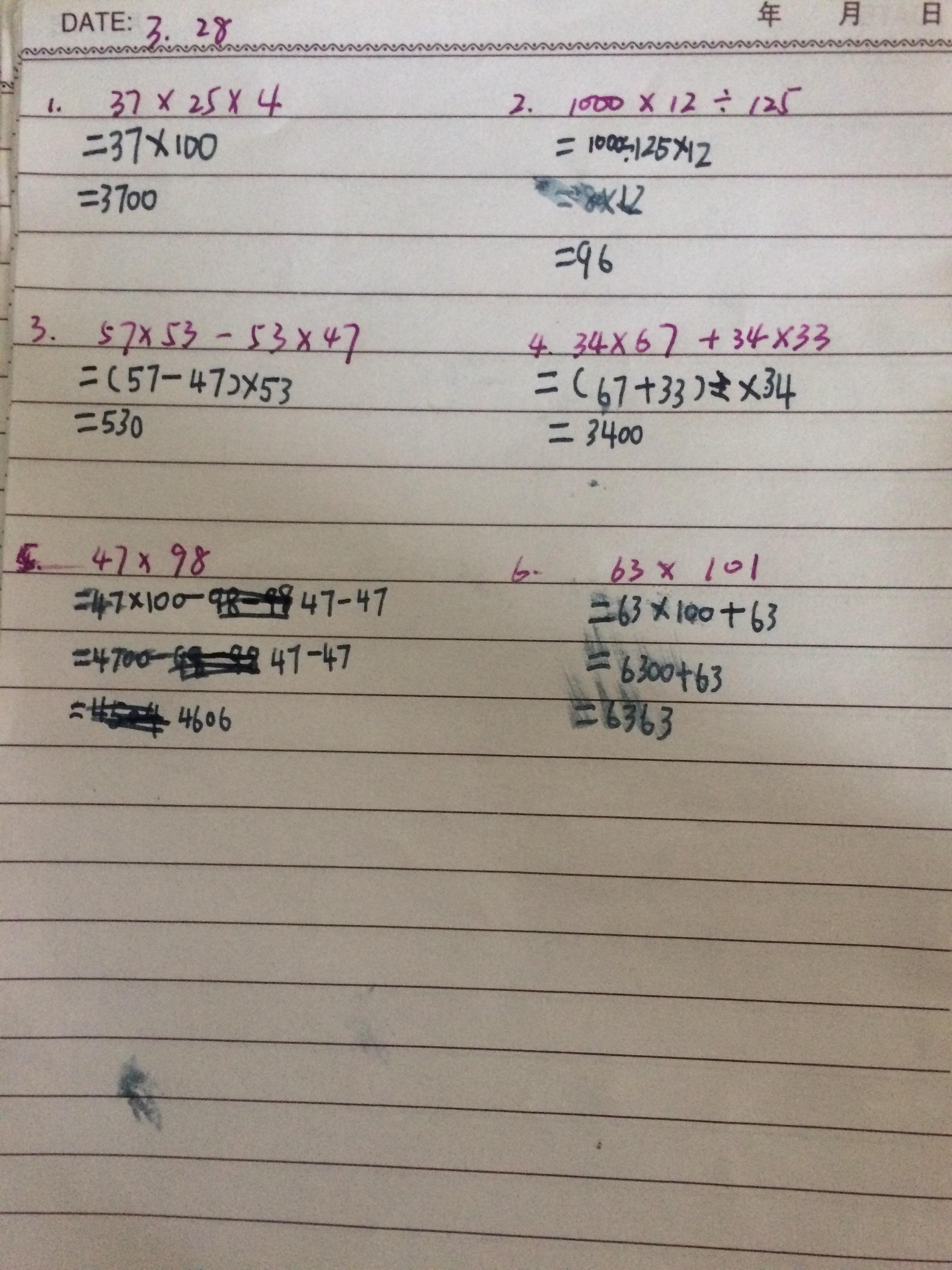 D9FCF800-56F1-4816-9F46-5AC891AC5EB2.jpg
