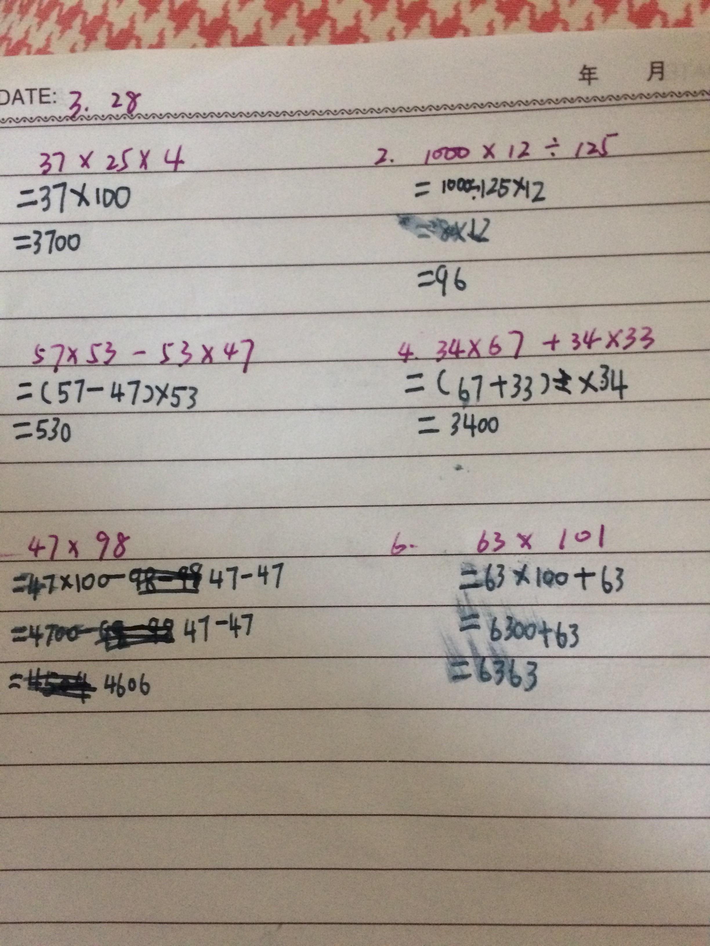 6630E760-29CF-4D62-AD14-0E0518B1E5EB.jpg