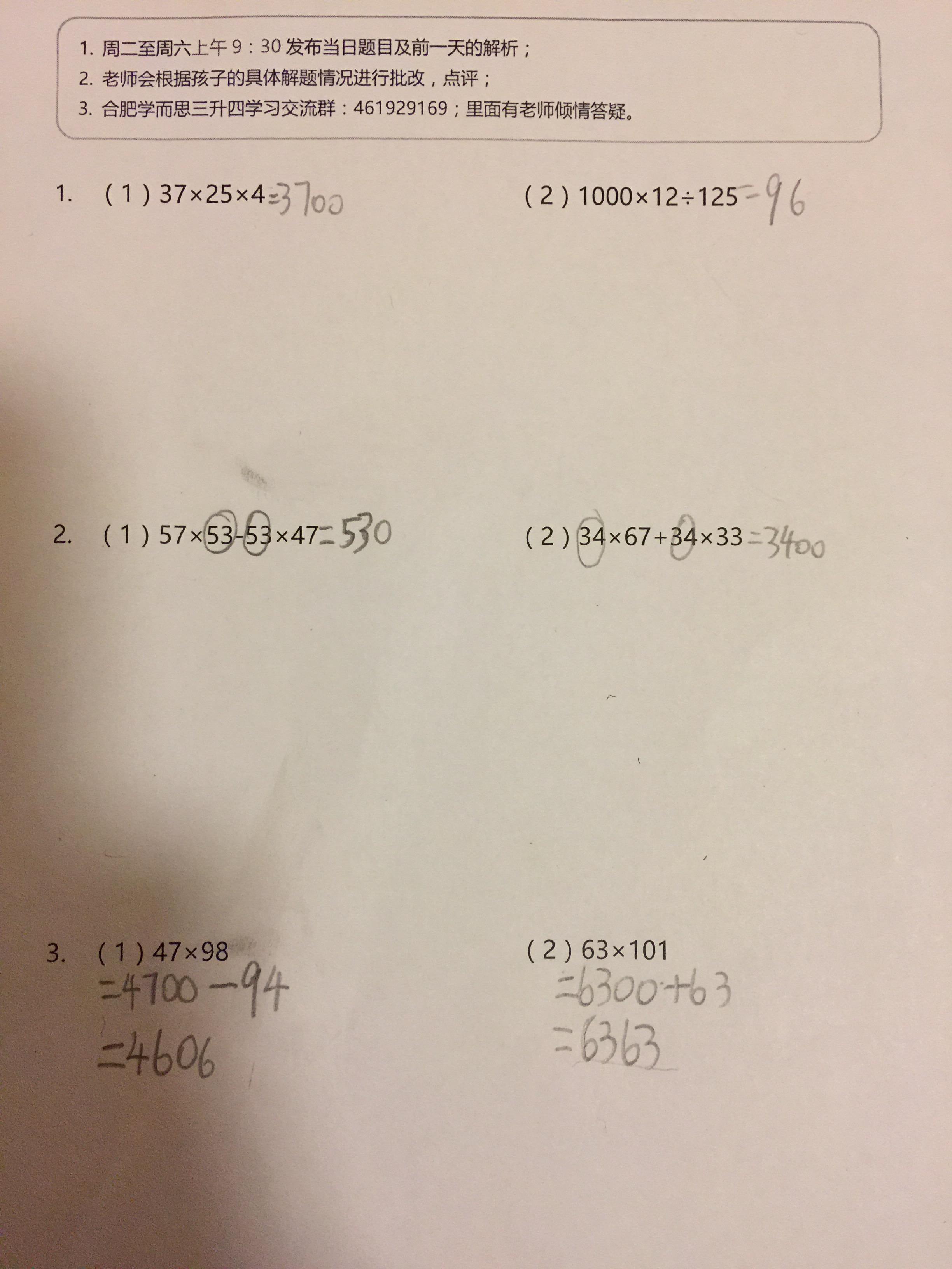 6B4DEDA8-C09D-4C54-B84B-76A7289FCB80.jpg