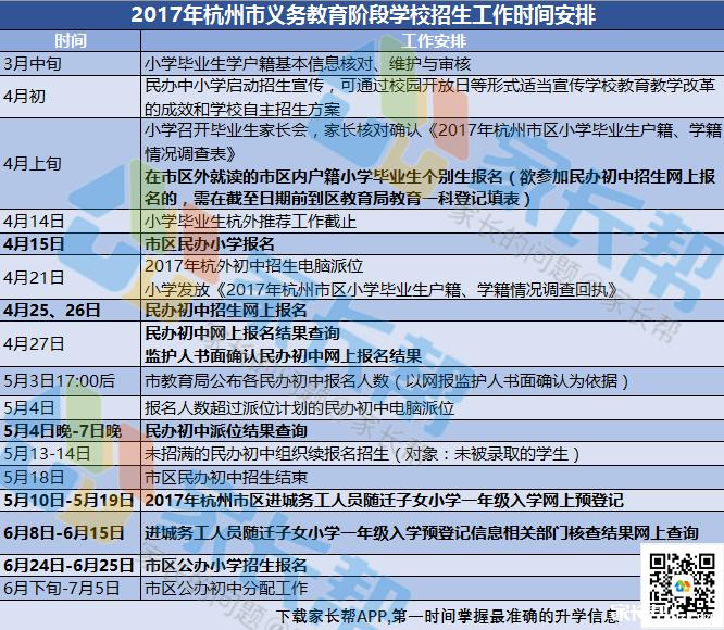 17教育_副本.png