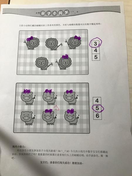 3324E854-10C6-4BC8-8B5D-46A27E2DEEE3.jpg