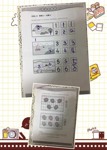 FF22B0B6-ACD7-4335-85E2-1EDCA2DBD5B7.jpg