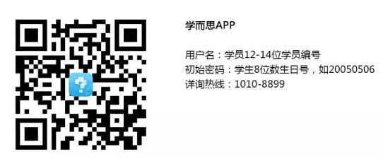 微信图片_20170401152645.png