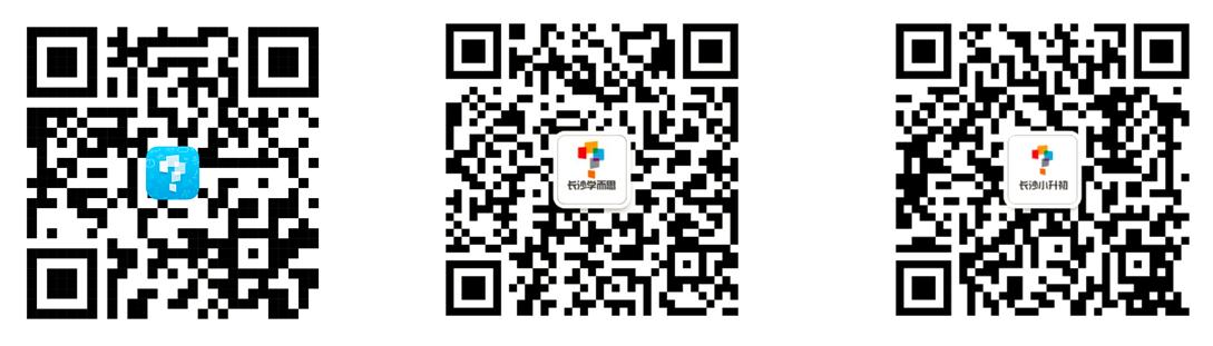 filehelper_1488877804862_44.png