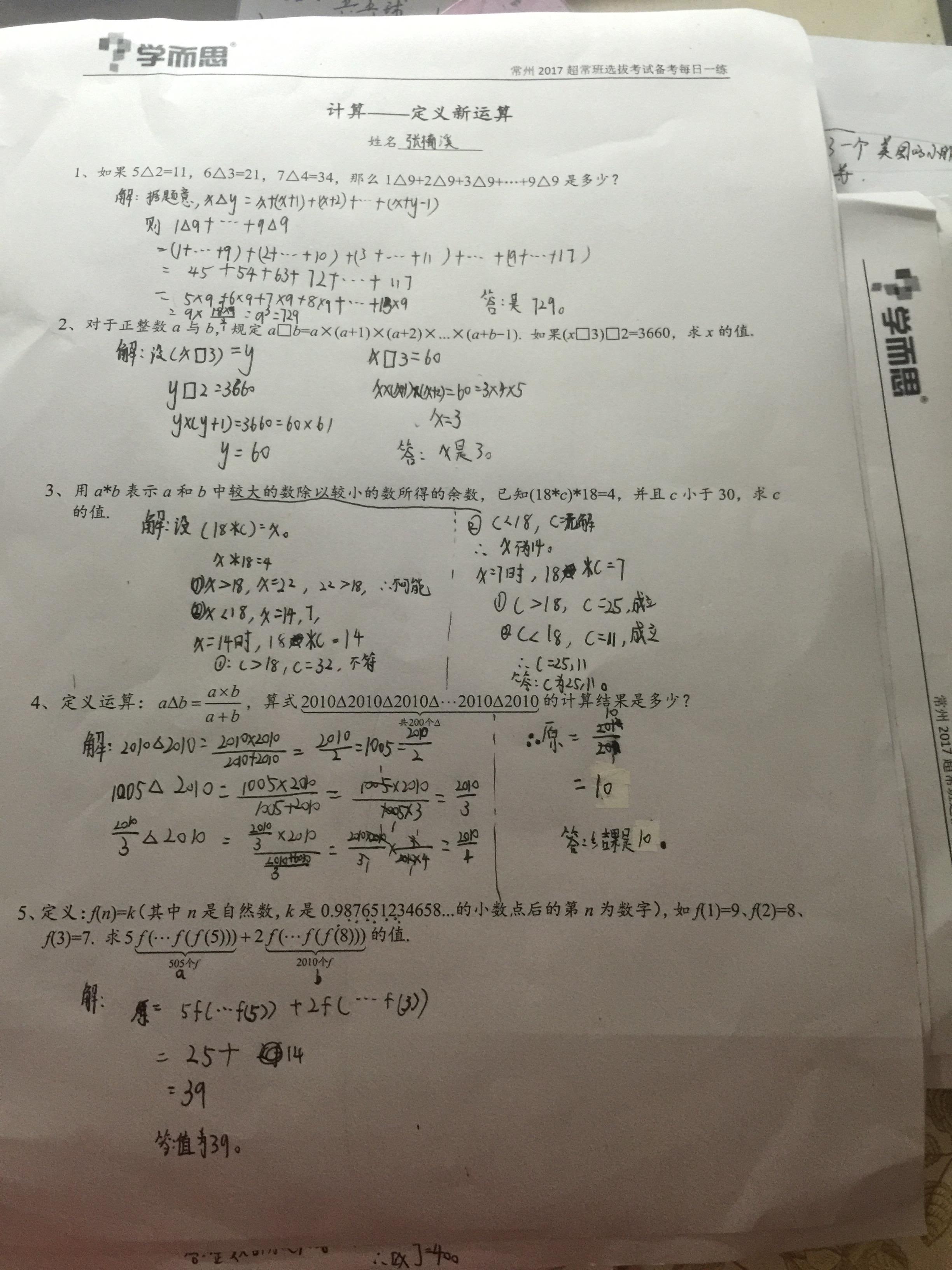 9B4D0294-DF5A-4113-B107-5F02D6EE4FEA.jpg
