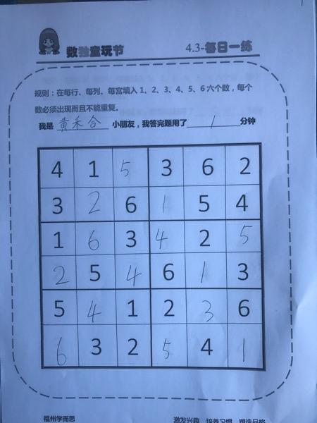 D71E44F7-E8D3-4606-AA8F-D0193F0848FD.jpg