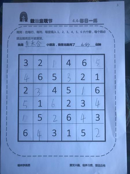 83D32C31-C4EA-4842-833A-2D5A6DDE32A2.jpg