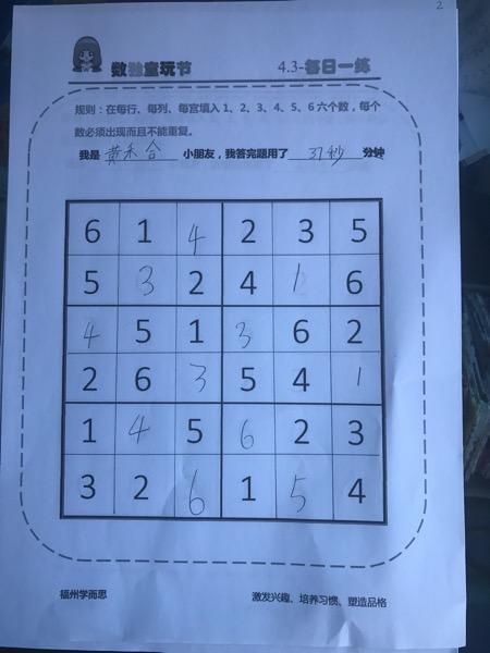 51C901C4-79A5-4796-B525-FC5F78A42DD4.jpg