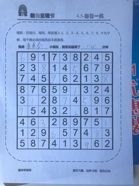 2943739F-C561-4DD1-A753-66B6E3B8EB96.jpg