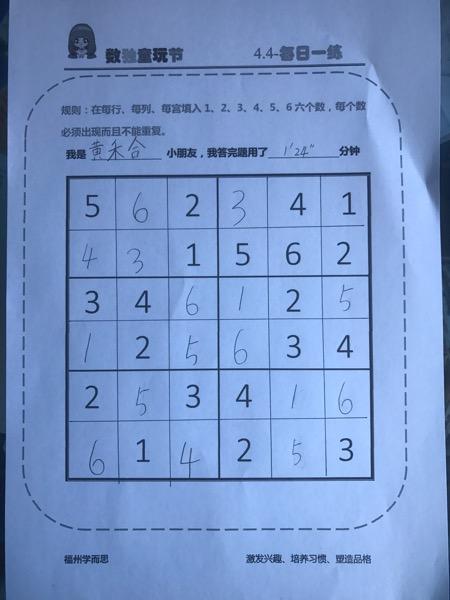B485945A-00AF-47F2-BE61-E45C0171191A.jpg