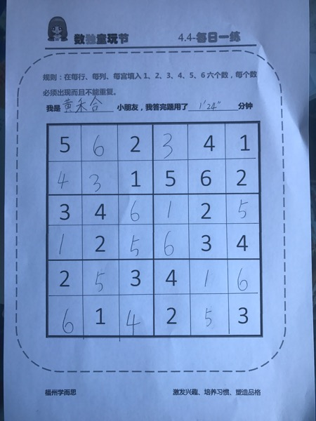 4C0687EE-B378-4E2C-AF4D-6FBF882A07A9.jpg