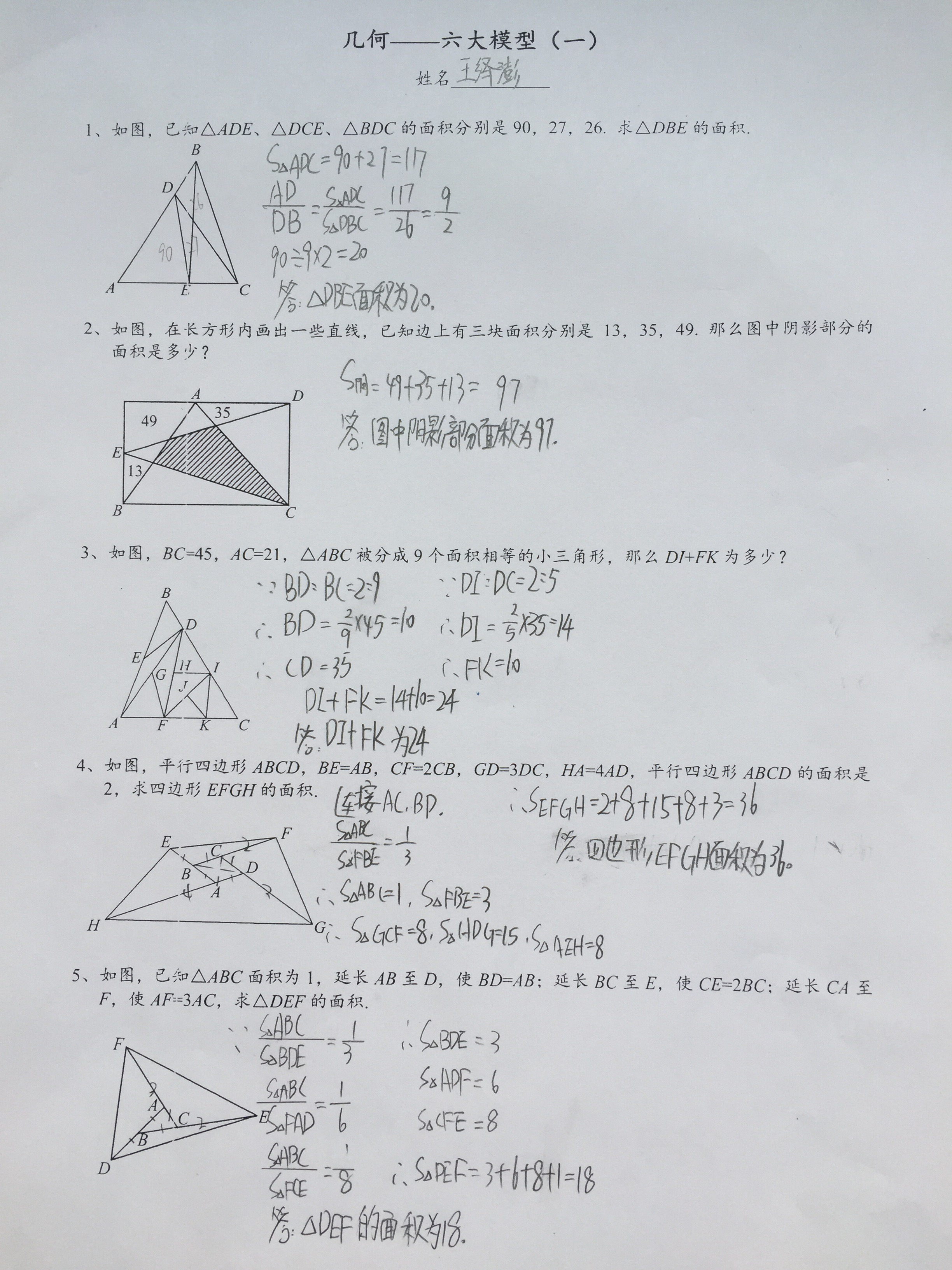 6C509394-C787-4806-9101-33DFECD09E4F.jpg