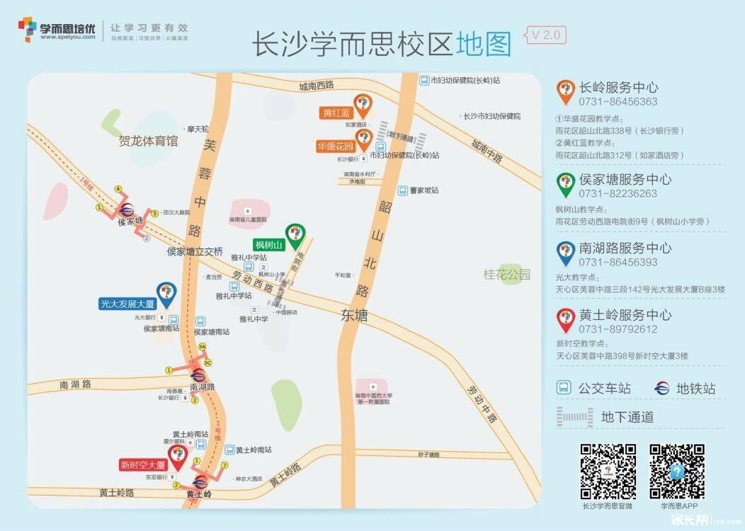 校区地图.jpg