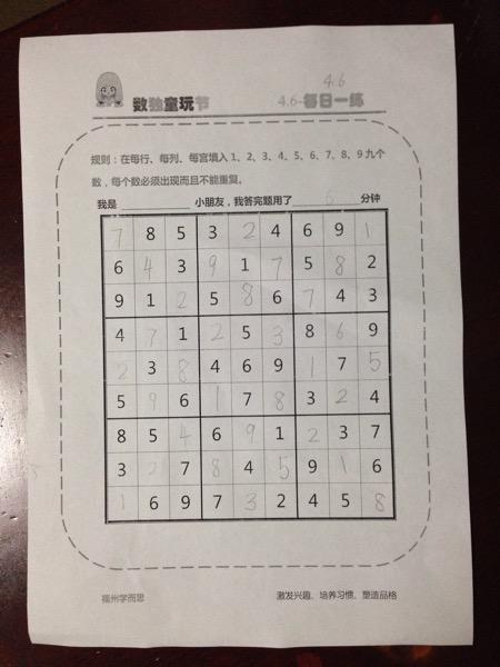 03D1A51F-6E01-4A32-91BB-2BC3AA37E587.jpg