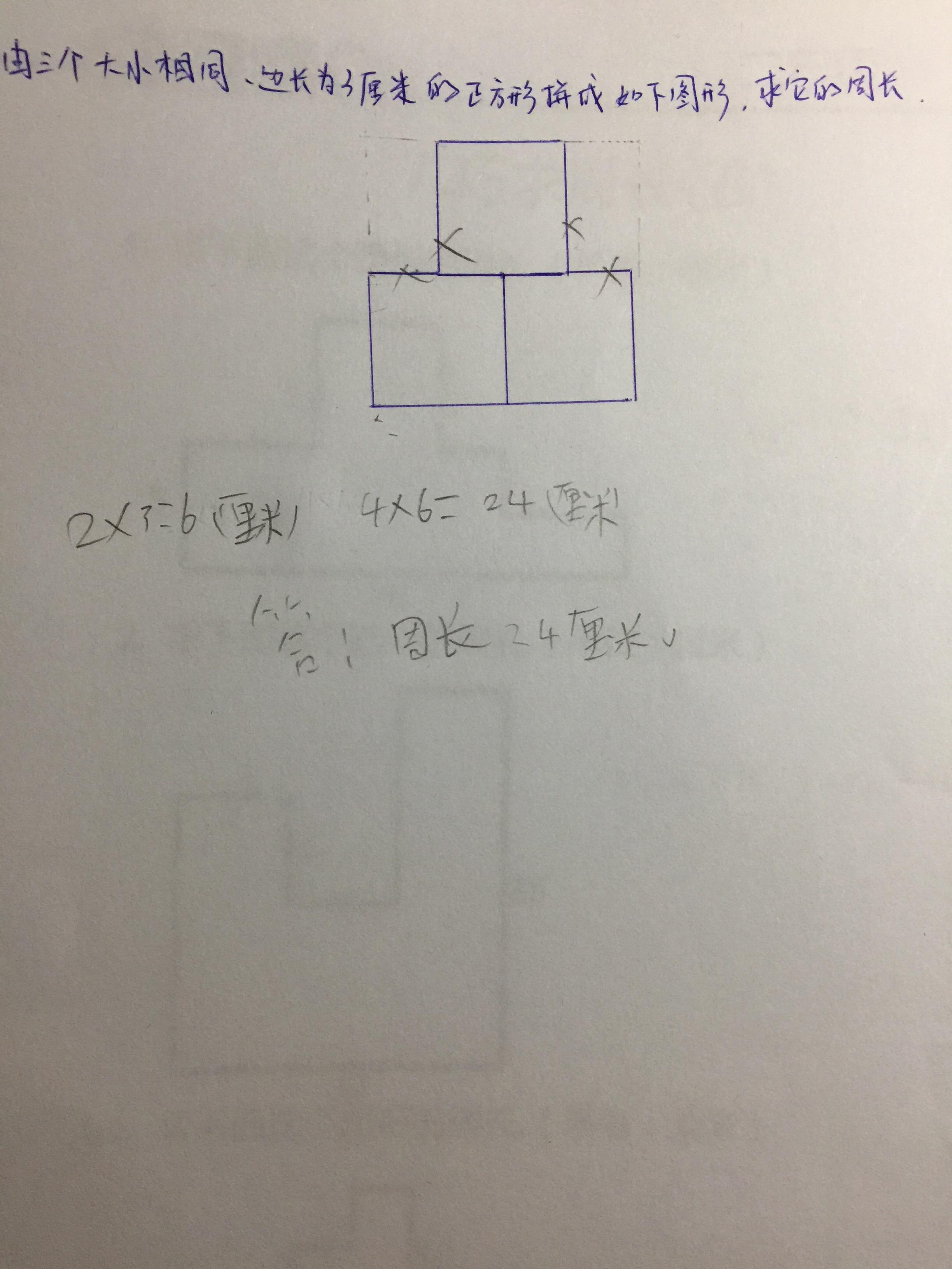 3CCCEE13-3F9A-425B-AB0C-D76A43B4F022.jpg