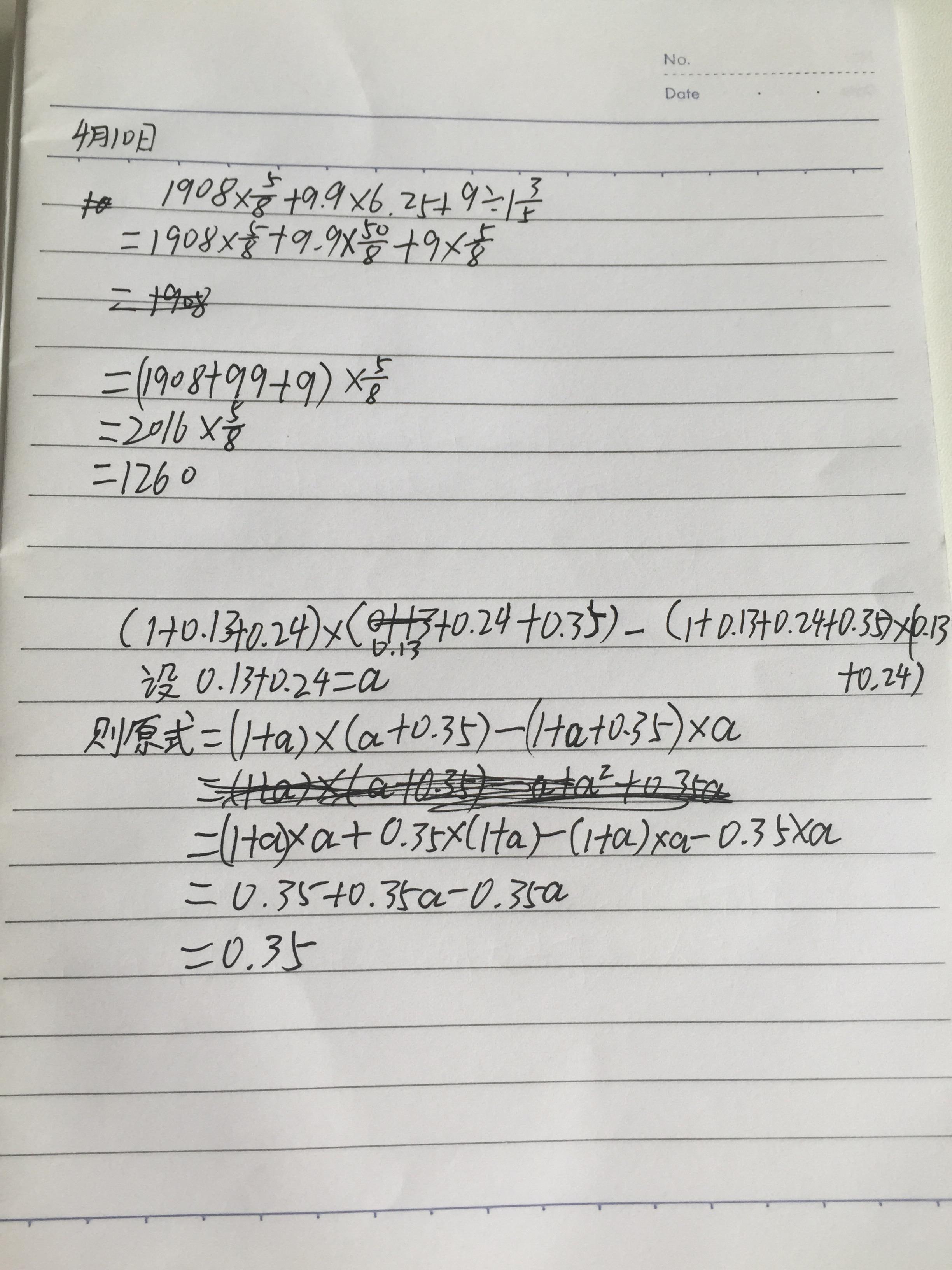 4AE0C26E-8A76-4CAF-9BCE-C90DA71EBEC9.jpg