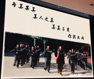 明家长汇总!干货现场的错过进~_2017苏州中民办初中台州图片