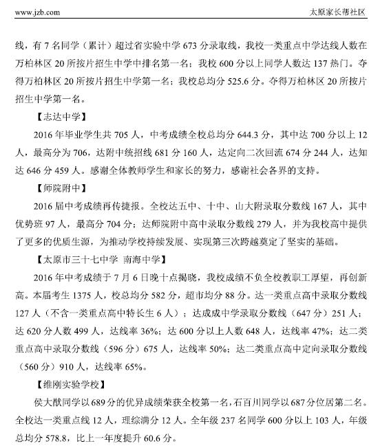 QQ截图20170410121135.png