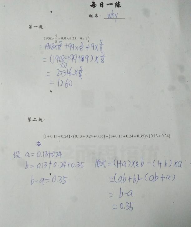 IMG20170410_194341.jpg