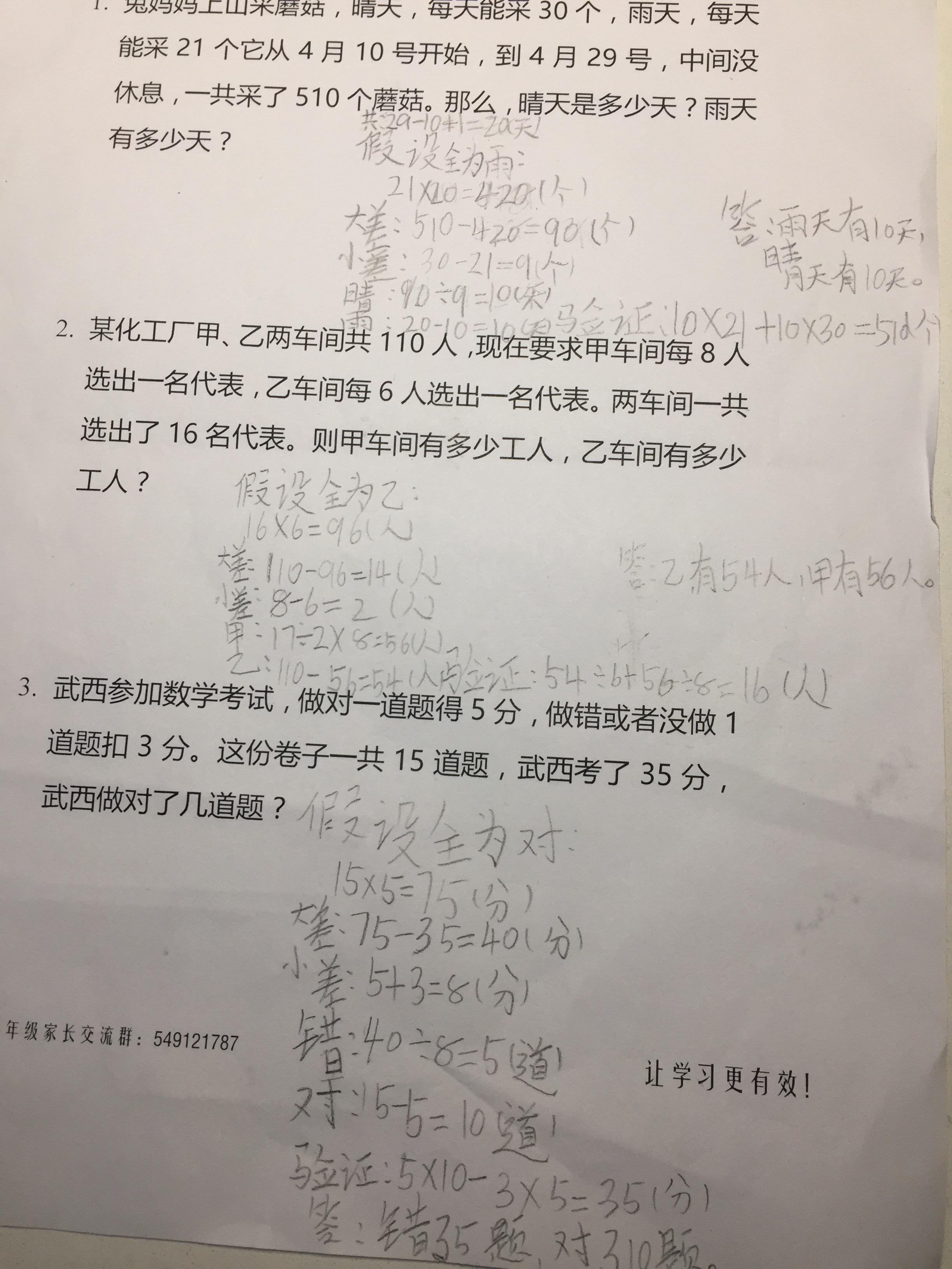 01EE740D-2195-41C2-BC3E-A5690CA2EC47.jpg