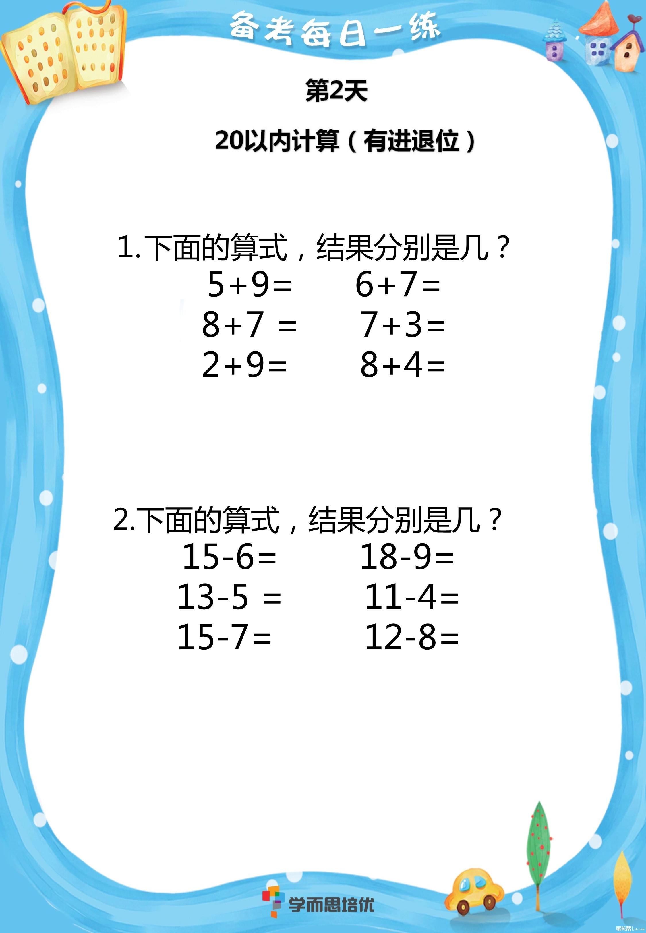 4.12_1.jpg