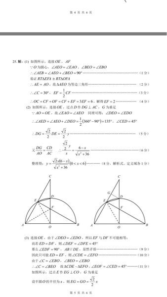 8462E8F0-E8DC-4B01-AAB1-F68D9E02F0A0.jpg