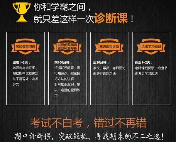 2016年武汉市部分学校八下期中数学试卷+答案