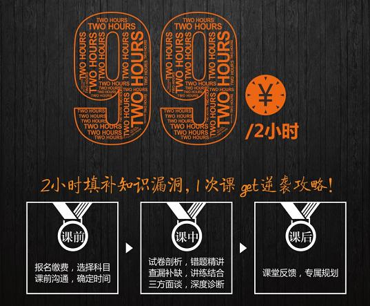 2016年武汉市部分学校八下期中数学真题+答案