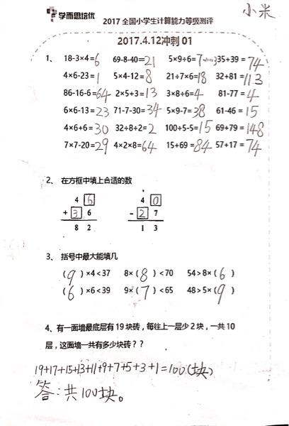 A166E114-900A-485A-B3BB-0A186C4C94C4.jpg