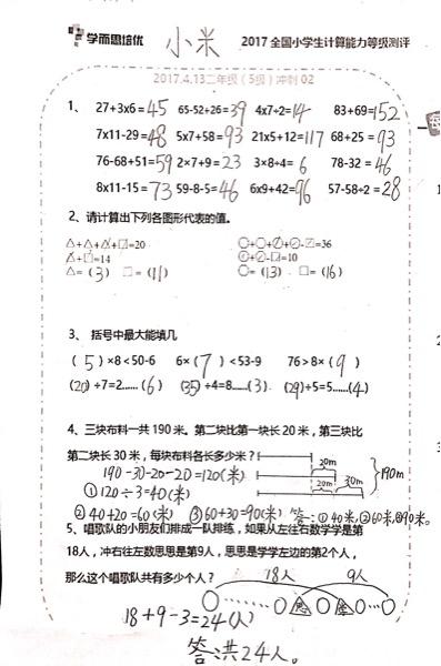 68880FCE-DEFF-4DBD-95DF-154FAB47ABE6.jpg